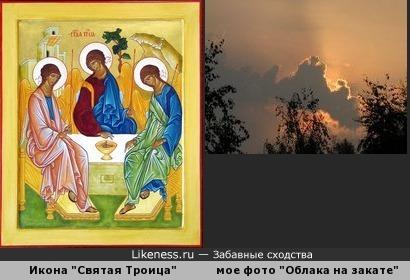 """Облака похожи на изображение трех святых из иконы """"Троица"""""""