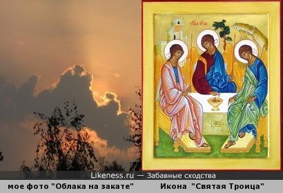 """Облака похожи на образ иконы """"Троица"""""""