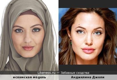 исламская модель похожа на Анджелину Джоли