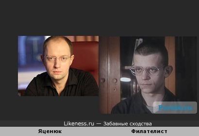 Яценюк- образованный , революционер