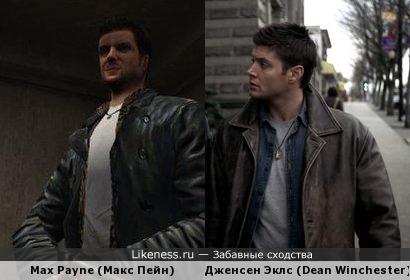 Дин Винчестер (Дженсен Эклс) похож на первого Макса Пейна