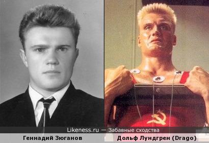 Геннадий Зюганов похож на Дольфа Лунгрена (Драго) из Рокки 4