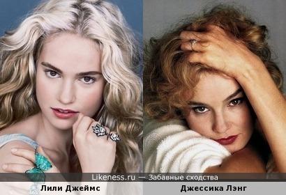 Лили Джеймс из Золушки похожа на Джессику Лэнг