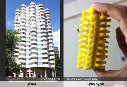 Дом похож на кукурузу
