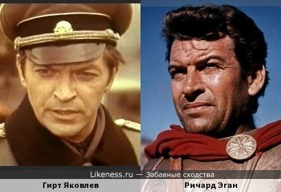 Актер Гирт Яковлев и актер Ричард Эган (царь Леонид 300 спартанцев ...