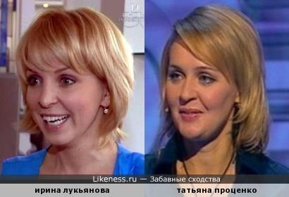 экс-солистка блестящих ирина лукьянова похожа на исполнительницу мальвины татьяну проценко