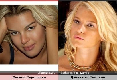 Оксана Сидоренко в роли Джессики напомнила Джессику Симпсон