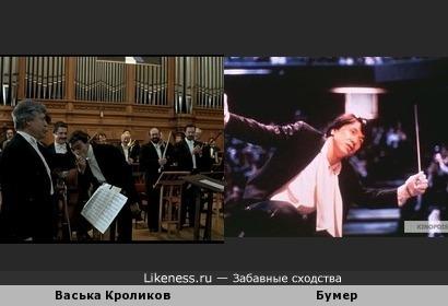сцена веа концерте из Ширли-мырли 1995 списана из Близнецы- драконы 1992
