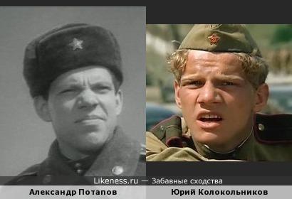 Вроде бы поймал что-то общее у Потапова и Колокольникова на этом фото