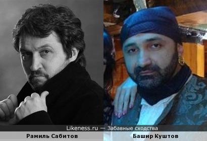 актёр Рамиль Сабитов и бывший муж певицы Согдианы Башир Куштов
