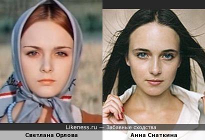 Светлана Орлова и Анна Снаткина вариант № 2