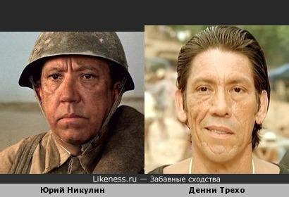 ещё один ракурс Денни Трехо и Юрий Никулин