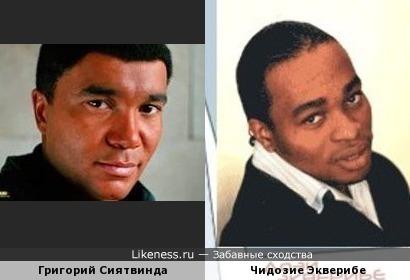 актёр Григорий Сиятвинда и квн-щик сборной РУДН Чидозие Экверибе