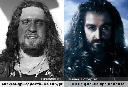 Aлександр Залдостанов Хирург чем-то напоминает Гнома из фильма про Хоббита