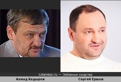 Ахмад Кадыров и Сергей Ершов