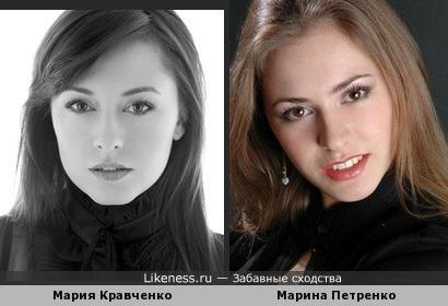 на этом фото что-то промелькнуло общее у Марины Петренко и Марии Кравченко