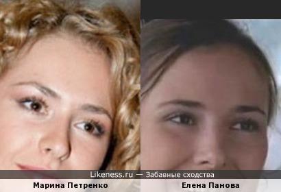 актрисы Марина Петренко и Елена Панова- похожие глаза