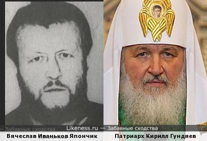 Криминальный и церковный патриархи Япончик и Кирилл