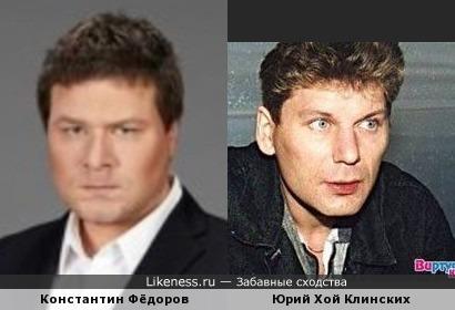 Юрий Хой Клинских и Константин Фёдоров КВН (РУДН) чуть-чуть похожи