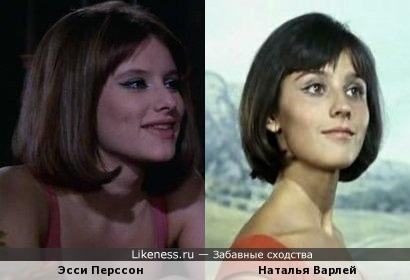 Эсси Перссон и Наталья Варлей немного похожи на этоим фото