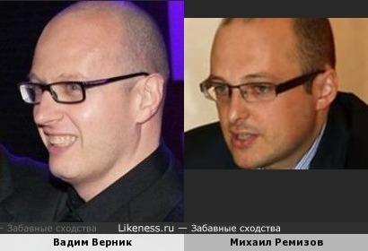 Вадим Верник и Михаил Ремизов