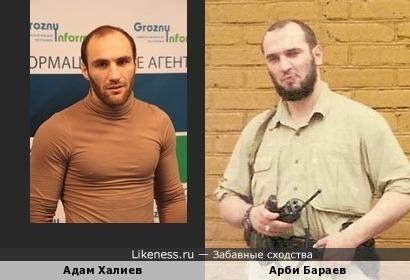 чемпион по кудо Адам Халиев и террорист Арби Бараев