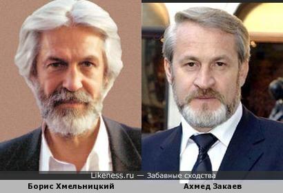 Борис Хмельницкий и Ахмед Закаев