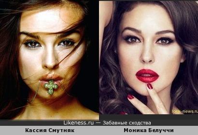 Кассия Смутняк и Моника Белуччи