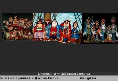 пираты и бандиты из мультфильмов Доктор Айболит, капитан Врунгель и остров сокровищ