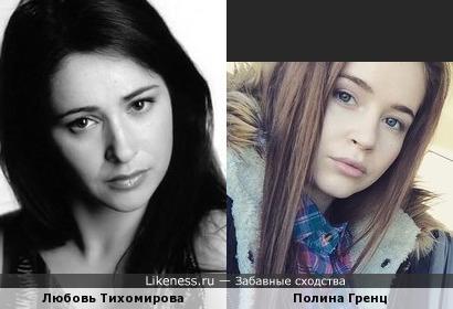 Lubov Tihomirova Любовь Тихомирова  Список русских