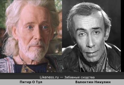 Питер О Тул в роли царя Приама и Валентин Никулин