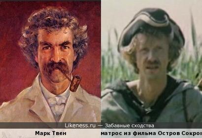 Марк Твен на портрете похож на матроса из фильма Остров Сокровищ