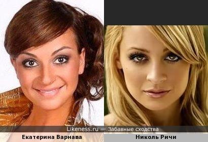 Екатерина Варнава и Николь Ричи