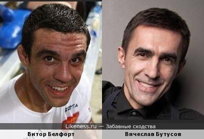 Вячеслав Бутусов и Витор Белфорт более удачный ракурс