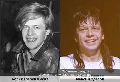 Борис Гребенщиков и Максим Удалов на этом фото