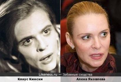 Алена Яковлева и Клаус Кински