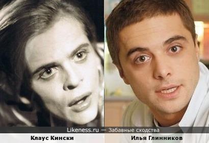 Клаус Кински и Илья Глинников на этом фото похожи глазами и бровями