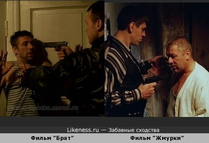Андрей Краско убит в 90-х в 2-х коридорах