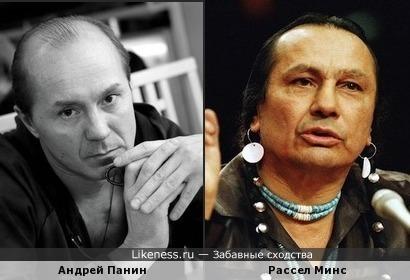или такое сравнение Андрей Панин и Рассел Минс