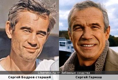 Сергей Бодров старший и Сергей Гармаш что-то еле уловимое вроде есть на этом фото