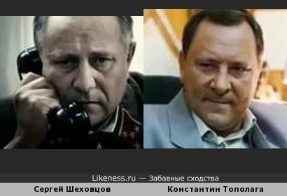Сергей Шеховцов и Константин Тополага