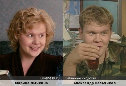 Марина Лычкина в роли Нурминской и Александр Пальчиков