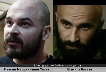 две стороны одной монеты- экстремисты Максим Марцинкевич Тесак и Шамиль Басаев