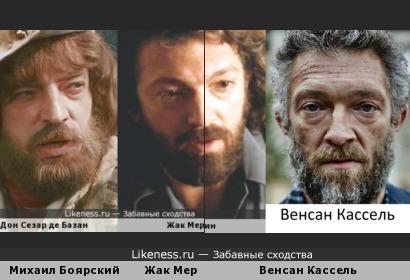 Михаил Боярский - Жак Мерин - Венсан Кассель