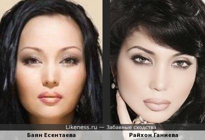 азиатки Райхон Ганиева и Баян Есентаева