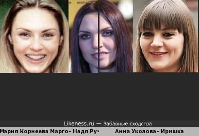 Мария Корнеева Марго- Надя Ручка- Анна Уколова- Иришка Коробейникова