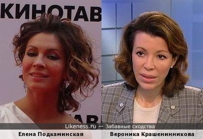 Вероника Крашенинникова и Елена Подкаминская