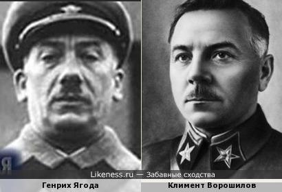Генрих Ягода и Климент Ворошилов