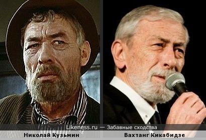 Николай Кузьмин и Вахтанг Кикабидзе
