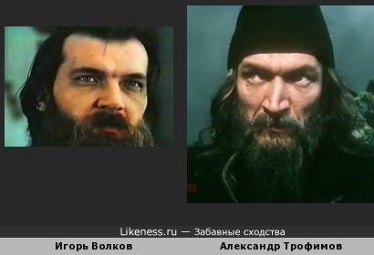 Игорь Волков и Александр Трофимов